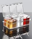 調味料盒 收納神器多功能鹽糖調料盒置物架北歐風四格一體家用創意【快速出貨八折搶購】