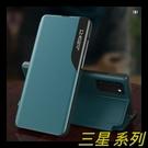 【萌萌噠】三星 Galaxy A21s ...