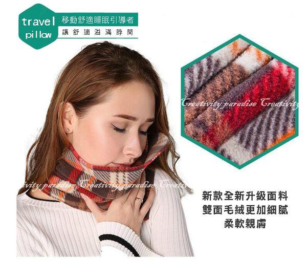 【午睡支架】辦公午睡枕 搭飛機舒眠U型枕 護頸枕頭 旅行靠枕 護頸枕