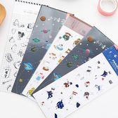 【BlueCat】拾光玩紙系列PVC貼紙