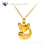 【元大珠寶】『小萌狐』黃金墜-純金9999國家標準