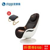 送休閒椅凳◢ FUJI按摩椅 愛沙發按摩椅 FG-906