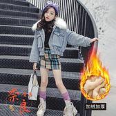 女童牛仔外套加厚秋冬裝大童韓版時髦上著洋氣潮【奈良優品】