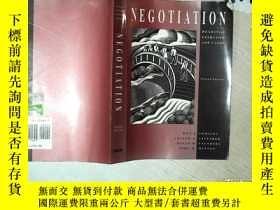 二手書博民逛書店NEGOTIATION罕見SECOND EDITION 談判第二