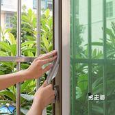 密封條門窗密封條防風隔音貼門縫封窗戶防噪音漏風保暖擋風神器門邊門框
