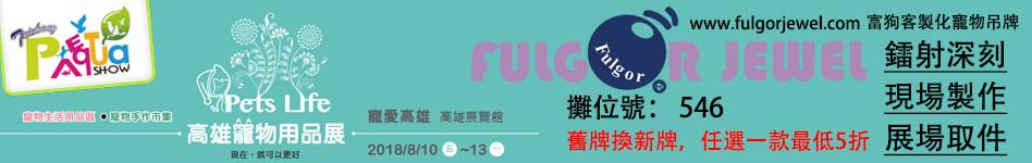 fulgorjewel-headscarf-9539xf4x0948x0150-m.jpg
