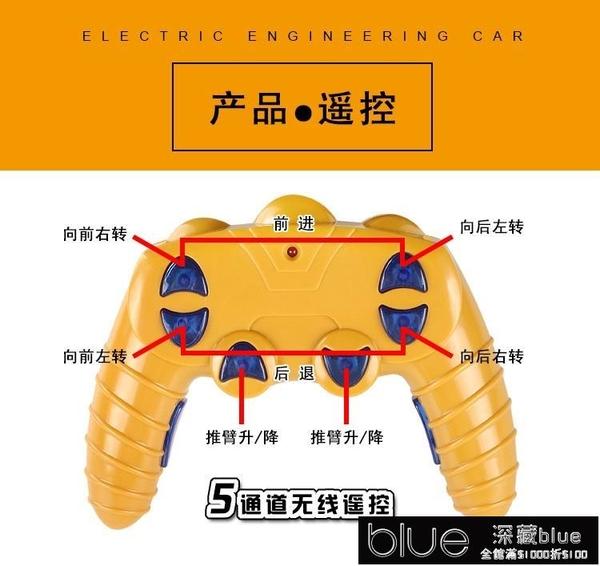 兒童玩具 無線遙控挖掘機大號可充電動推土機玩具特技挖土機兒童鏟車鉤機男