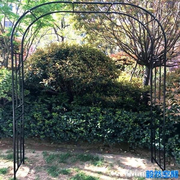 鐵線蓮爬藤架戶外花園拱門花架裝飾月季玫瑰花支架庭院陽台爬藤架 【快速】