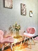 餐椅 椅子北歐家用簡約椅網紅椅子靠背粉色書桌凳子ins梳妝伊姆斯餐椅 ATF polygirl