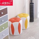 創意小凳子矮凳換鞋凳小圓凳化妝凳兒童皮凳茶幾凳小皮墩子沙發凳『夢娜麗莎精品館』YXS