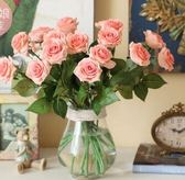 卡洛琳手感保濕玫瑰仿真花瓶花藝客廳裝飾擺件擺設假花 至簡元素