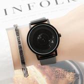極簡風韓版簡約潮流黑洞概念創意個性轉盤男女中學生防水情侶手錶 衣櫥秘密