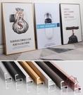 鋁合金畫框窄邊掛墻裝裱相框海報框拼圖框1000片【櫻田川島】