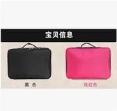 新款專業化妝箱 多層大容量化妝包 手提美容工具包紋繡箱