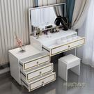 簡約現代梳妝台臥室小戶型時尚迷你奢華可伸縮梳妝桌經濟型化妝台 MBS「時尚彩紅屋」