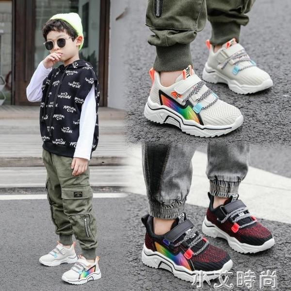 男童鞋子2020秋季新款透氣網面鞋兒童運動鞋男孩中大童休閒女童鞋 小艾新品