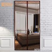 春夏季防蚊門簾 高檔 磁性 紗窗加密加厚臥室條紋軟紗門靜音定做