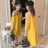 韓版夏裝純棉一字領露肩中長款短袖t恤裙時尚大碼寬鬆連身裙女潮  提拉米蘇