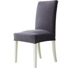家用椅子套罩簡約帶海綿坐墊彈力連體通用餐...
