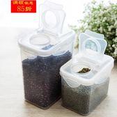 日本FaSoLa五谷雜糧密封罐廚房豆類儲物罐乾貨收納盒塑料果粉盒【全館85折最後兩天】