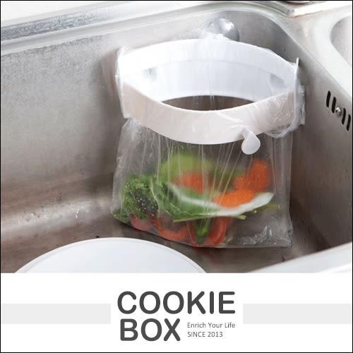 水槽 可夾式 垃圾袋架 垃圾袋 掛架 吸盤 水槽掛架 廚餘收納架 流理台 洗手台 吸臭 *餅乾盒子*