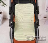 嬰兒手推車涼席夏季寶寶兒童童車涼墊傘車座墊竹炭亞麻草