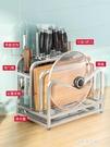 刀架 不銹鋼刀架刀座廚房用品置物架筷籠刀架一體砧板 朵拉朵衣櫥