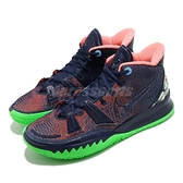 Nike 籃球鞋 Kyrie 7 EP Planet of Hoops 深藍 綠 男鞋 Irving KI7【ACS】 CQ9327-401