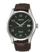 【SEIKO】PRESAGE 綠琺瑯工藝限量機械錶