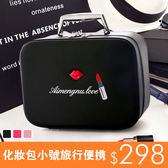 聖誕節交換禮物-化妝包旅行便攜韓國大容量可愛少女心多層功能收納箱-三色可選