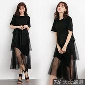 【天母嚴選】假兩件多層次網紗拼接連身洋裝
