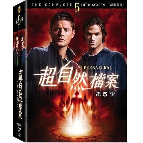 超自然檔案 第五季 DVD 歐美影集 (購潮8)