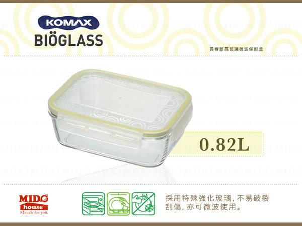 KOMAX『韓國高美斯59402 長春藤長玻璃微波保鮮盒』0.82L《Mstore》