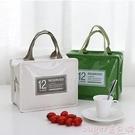 便當包韓國可愛清新便當包戶外保冷冰包上班帶飯包鋁箔保溫包手提飯盒袋 suger