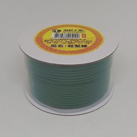 彩色素面鬆緊帶(深綠色-長度約1456cm)/彈力繩/口罩繩/綁髮帶
