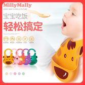 圍兜MillyMally寶寶吃飯圍兜 食飯兜防潑水嬰兒童小孩硅膠圍嘴喂飯衣兜