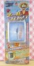 【震撼精品百貨】One Piece_海賊王~手機螢幕貼-香吉士