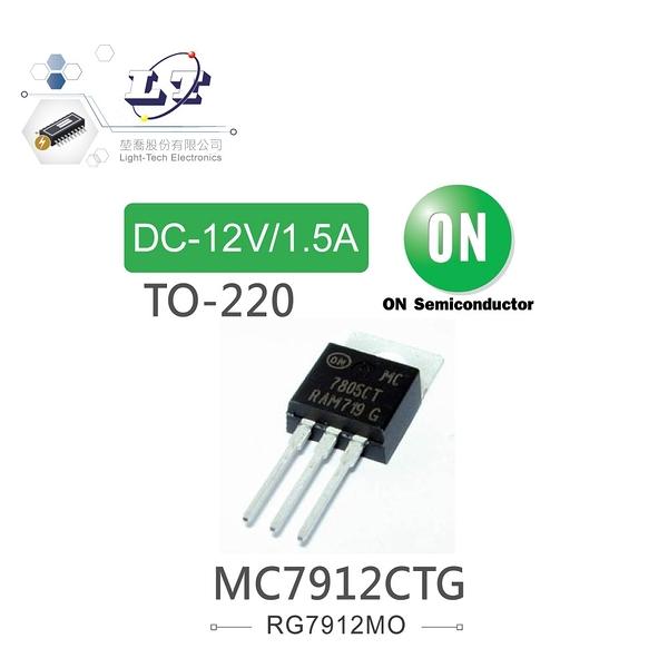『堃喬』ON Semiconductor LM7912CTG DC-12V/1.5A 穩壓IC TO-220 單規(single guage)『堃邑Oget』