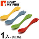 《Light My Fire  4124魔術湯匙不挑色出貨-一入》 刀/叉/湯匙三功能
