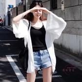 雪紡衫女中長版防曬衣寬鬆百搭薄版外套海邊度假沙灘防曬衫開衫夏