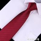正裝結婚領帶男士8CM韓版新郎婚禮商務領帶酒紅色窄拉錬懶人男士「時尚彩紅屋」