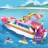 積木 兼容積木女孩子8益智力拼圖玩具拼裝9公主夢10別墅系列6-12歲