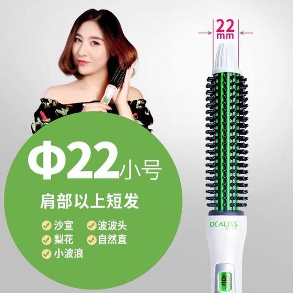 電捲髮棒兩用短髮內扣捲髮器神器直髮夾板韓國學生不傷髮大捲燙梳