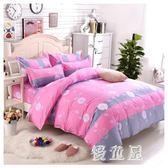 床套 田園潮流全新床上四件套床套復古北歐風被罩韓式用品 QQ5225『優童屋』