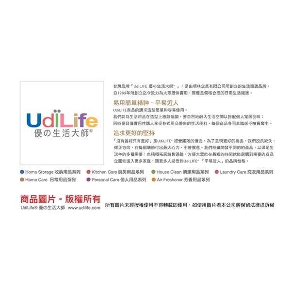 UdiLife 美味關係 滷包袋 26枚入-K9046-26A