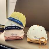 寶寶帽子薄款棒球帽男童寶寶鴨舌帽女童兒童這樣帽【宅貓醬】