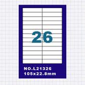(5包)OGI A4標籤貼紙2欄13列/50張入 四邊直角 雷射.噴墨.點距陣各式列表機專用 標籤貼紙No.L21326