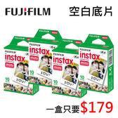 4入賣場 3C LiFe FUJIFILM Instax Mini 拍立得底片 空白底片 適用MINI 25 7S 8 25 90 SP1 SP2