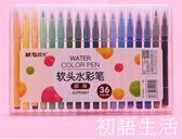36色安全無毒水彩筆幼兒園用48色可水洗寶寶初學者手繪小孩彩筆WD 初語生活館