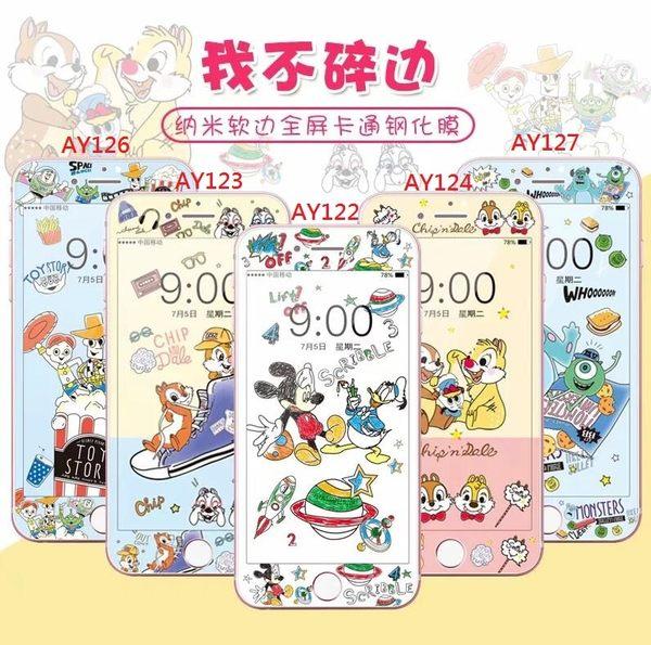【SZ93】卡通鬆鼠碳纖維軟殼鋼化膜 iphone 7 plus鋼化膜 防摔手機貼膜 iphone 8 plus i6s plus 螢幕保護貼